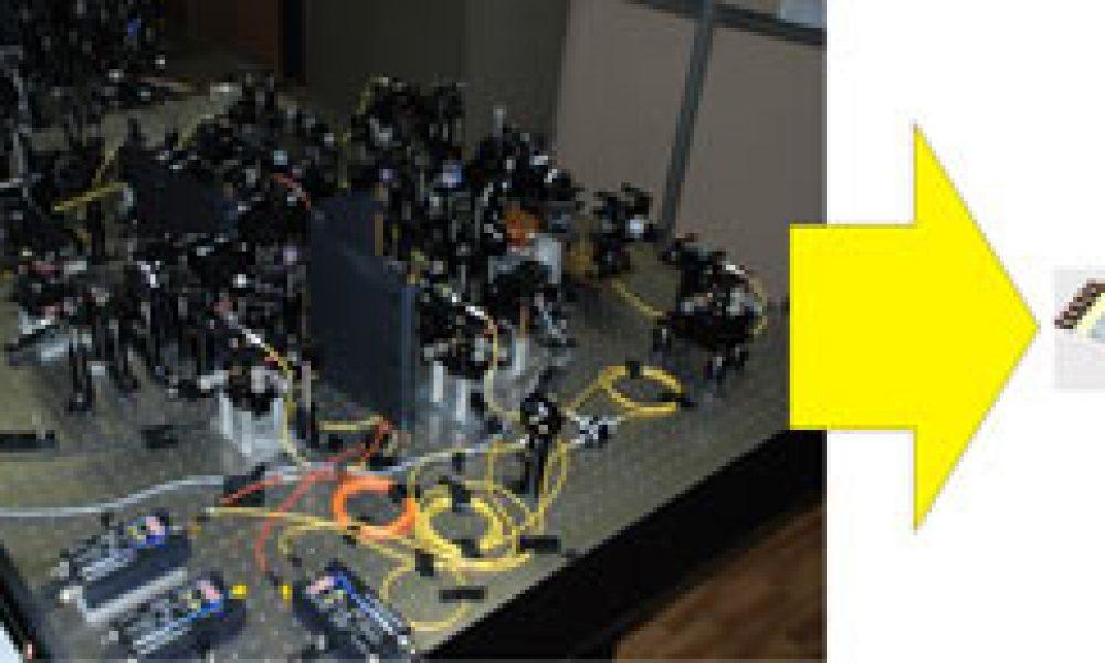 La porta della luce: l'informazione quantistica nel pc