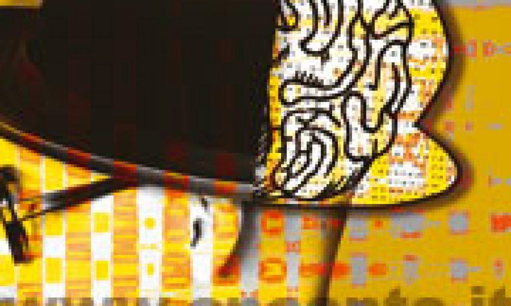 Come il cervello riconosce la lingua madre