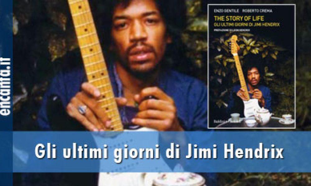 Gli ultimi giorni di Jimi Hendrix
