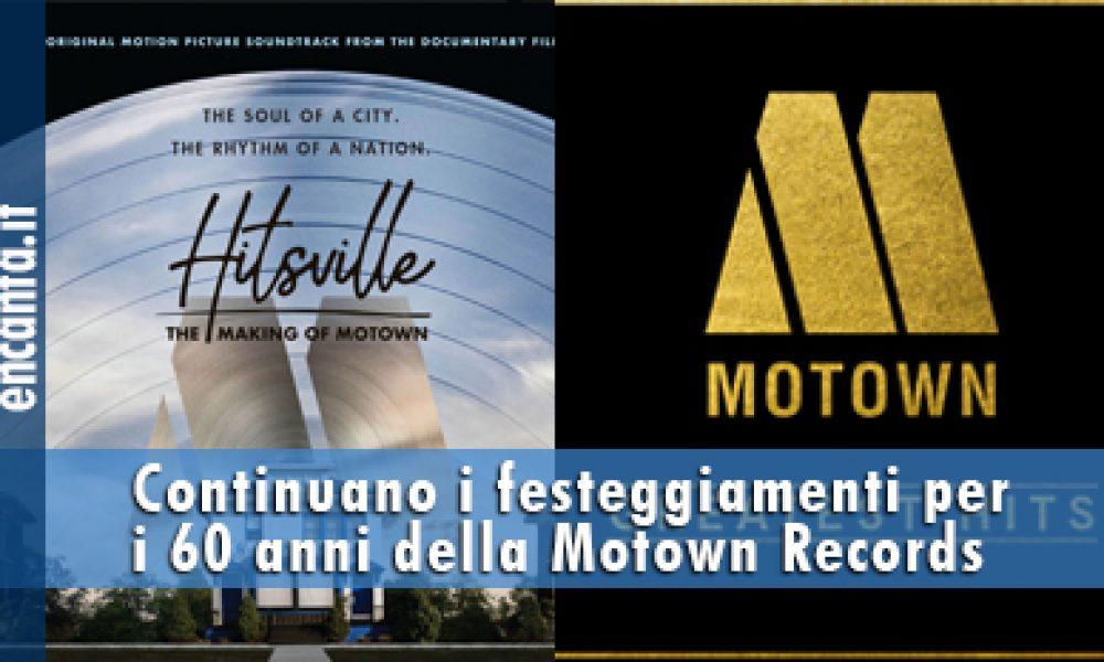 Continuano i festeggiamenti per i 60 anni della Motown Records